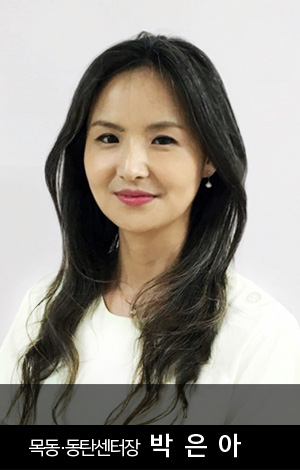 박은아-1