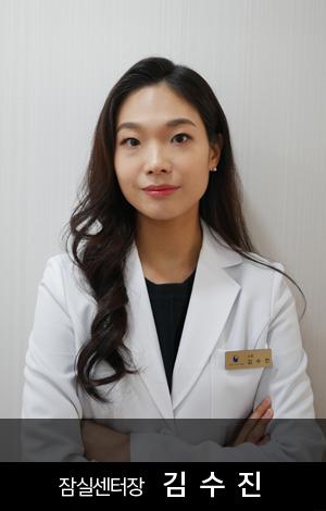 김수진-1